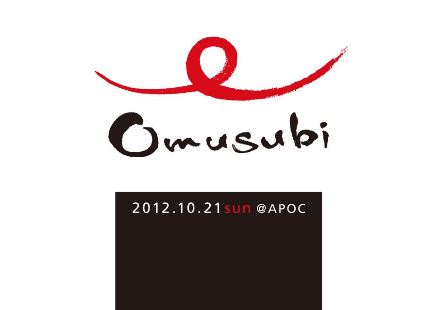 omusubi2012